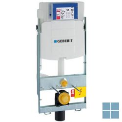 Geberit gis wc element front h114 461311 | 02.96.415400 | LAMO
