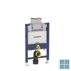 Geberit duofix element voor hang-wc, 82 cm met omega inbouwspoelr 12 cm | 111.003.00.1 | LAMO