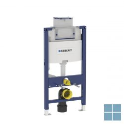 Geberit duofix element voor hang-wc 98cm met omega inbouwspoelr 12 cm | 111.030.00.1 | LAMO