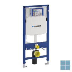 Geberit duofix element voor hang-wc 112 cm met sigma inbouwspoelr 12 cm | 111.300.00.5 | LAMO
