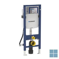 Geberit duofix elem hang-wc 112 cm sigma inbouwspoelr 12cm voor senioren | 111350005 | LAMO