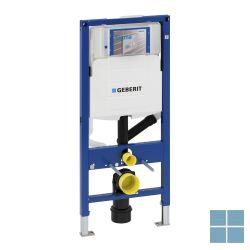 Geberit duofix elem hang-wc 112 cm sigma inbouwspoelr 12cm voor geurextr-luchtc | 111.370.00.5 | LAMO