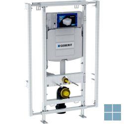 Geberit giseasy module voor hang wc breedte verstelbaar 60 - 95 cm | 442.020.00.5 | LAMO