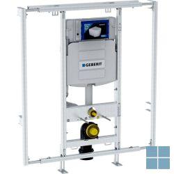 Geberit giseasy module voor hang wc breedte verstelbaar 90 - 125 cm | 442.021.00.5 | LAMO