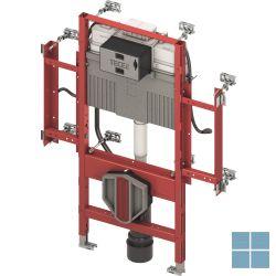 Teceprofil wc-gerontomodule, uni-spoelkast, h112cm, klaar vr barrièrevrij bouwen | 9300309 | LAMO
