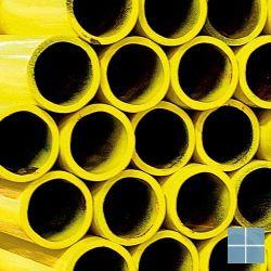 Cv buis 5/4 isoforte geel gelakt 4,0 ral 1018 lengte 6 m prijs/m | CVB54GEELGELAKT | LAMO