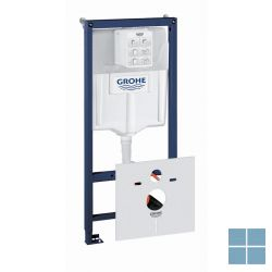 Grohe rapid sl installatiesysteem voor hangtoilet | G38539001 | LAMO